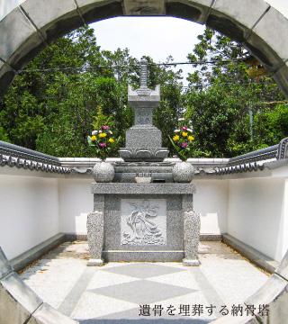 遺骨を埋葬する納骨塔