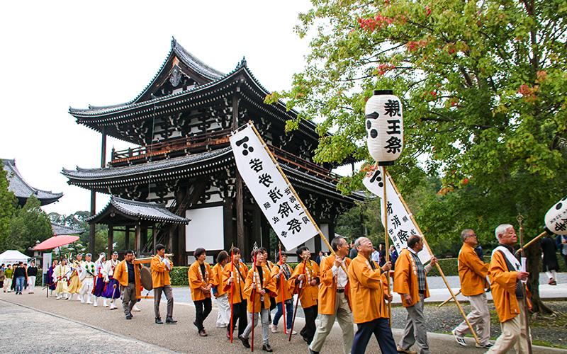 東福寺にお参りする山伏と苦労消除祭にご協力頂いたみなさまの一行