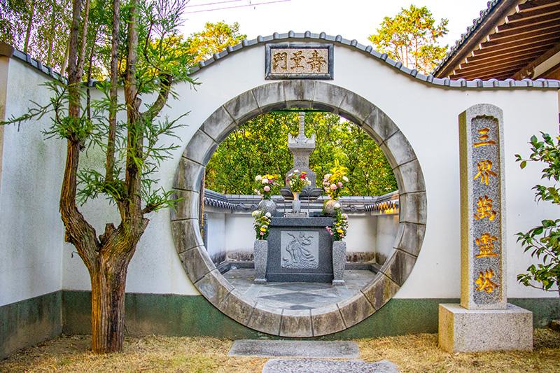 願成寺の永代供養(納骨塔)